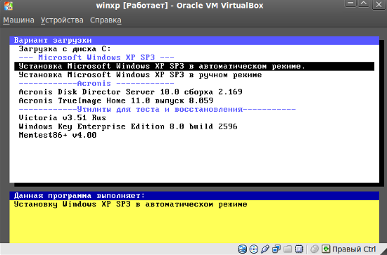 install winxp into virtualbox4-9